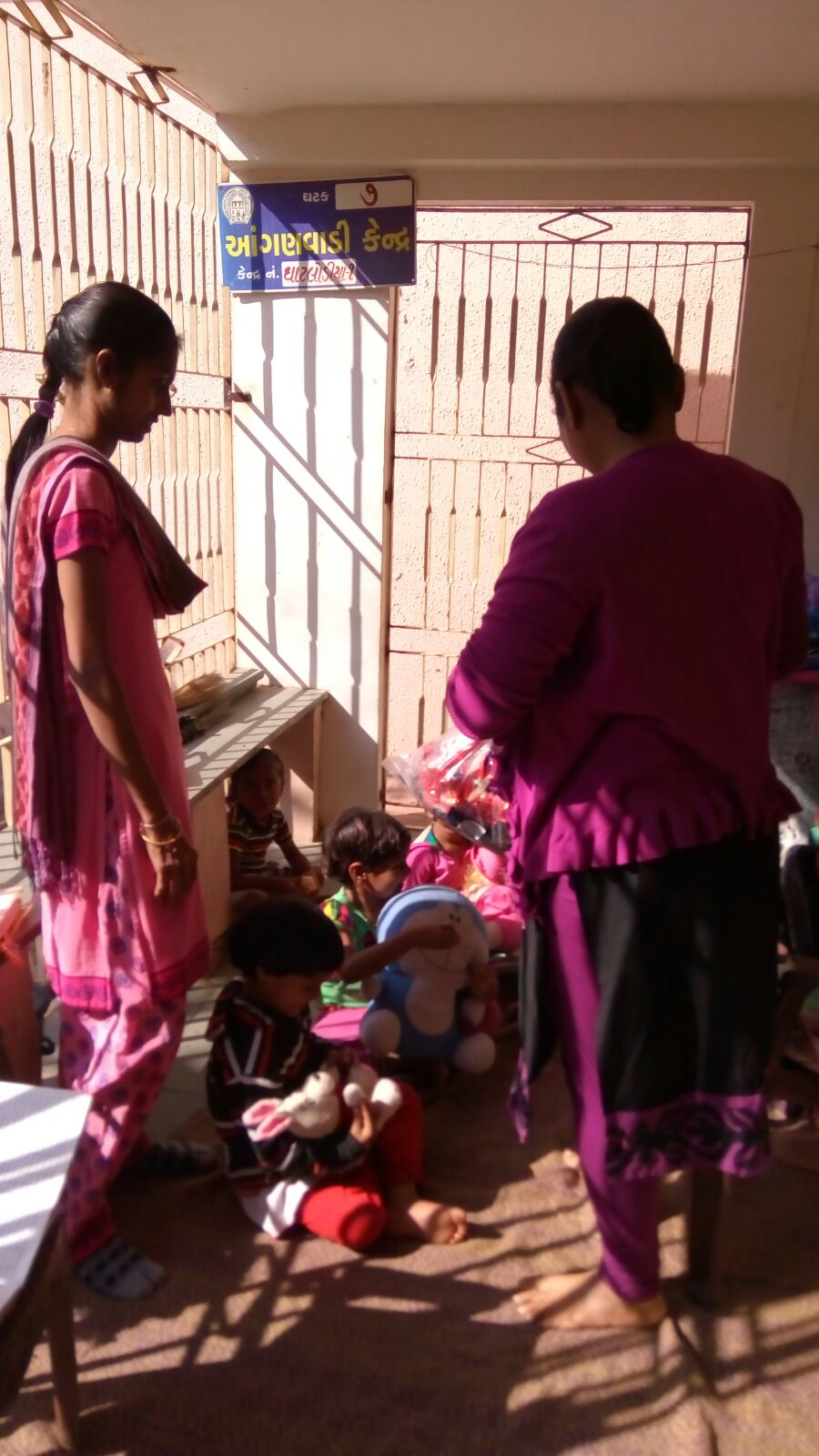 Toys Distribution to Aaganvadi